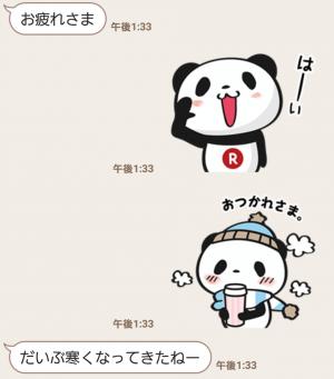 【限定無料スタンプ】お買いものパンダ スタンプ(2015年12月14日まで) (8)