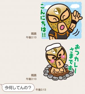 【企業マスコットクリエイターズ】マスクドココイチ スタンプ (3)