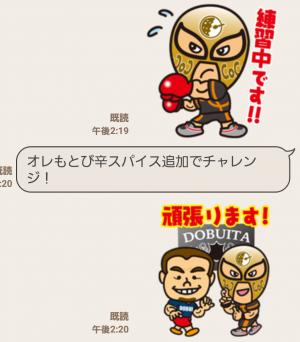 【企業マスコットクリエイターズ】マスクドココイチ スタンプ (8)