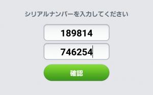 【シリアルナンバー無料スタンプ】Mr.CONTAC スタンプ第2弾! スタンプ(2016年06月20日まで) (2)
