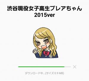 【大学・高校マスコットクリエイターズ】渋谷現役女子高生ブレアちゃん2015ver スタンプ (2)