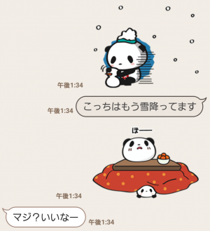 【限定無料スタンプ】お買いものパンダ スタンプ(2015年12月14日まで) (9)