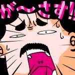 【クリエイターズスタンプランキング(11/18)】アーティスト、レシキのスタンプ「レキシ弐」スタンプが急上昇!