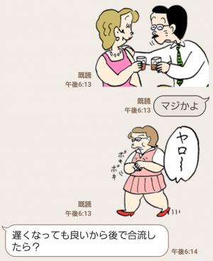 【アニメ・マンガキャラクリエイターズ】かりあげクン スタンプ (6)