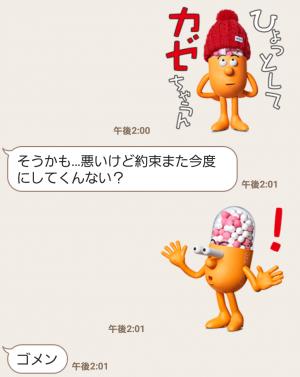 【シリアルナンバー無料スタンプ】Mr.CONTAC スタンプ第2弾! スタンプ(2016年06月20日まで) (8)