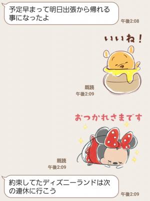 【公式スタンプ】動く!ディズニー ツムツム(ゆるかわ) スタンプ (3)