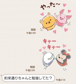 【公式スタンプ】動く!ディズニー ツムツム(ゆるかわ) スタンプ (4)