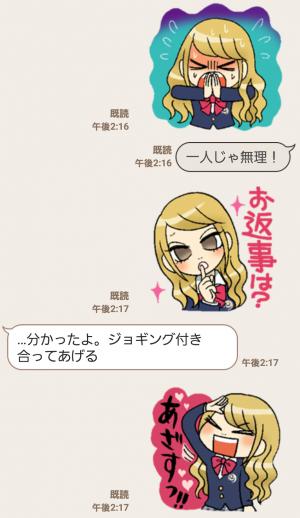 【大学・高校マスコットクリエイターズ】渋谷現役女子高生ブレアちゃん2015ver スタンプ (8)