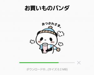 【限定無料スタンプ】お買いものパンダ スタンプ(2015年12月14日まで) (2)