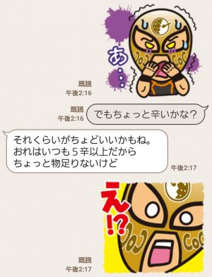 【企業マスコットクリエイターズ】マスクドココイチ スタンプ (6)