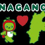 【クリエイターズスタンプランキング(11/12)】長野県PRキャラクター、アルクマスタンプが大人気でランクイン!