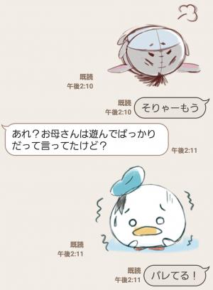 【公式スタンプ】動く!ディズニー ツムツム(ゆるかわ) スタンプ (5)