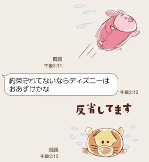 【公式スタンプ】動く!ディズニー ツムツム(ゆるかわ) スタンプ (6)