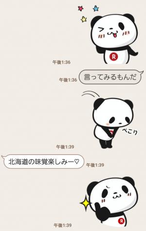 【限定無料スタンプ】お買いものパンダ スタンプ(2015年12月14日まで) (12)