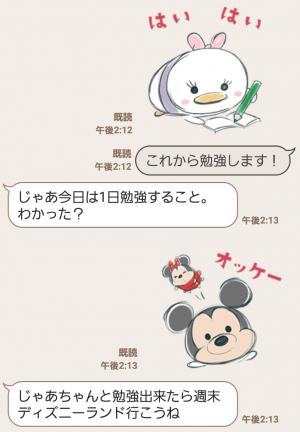 【公式スタンプ】動く!ディズニー ツムツム(ゆるかわ) スタンプ (7)