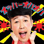 【クリエイターズスタンプランキング(11/26)】小籔千豊《吉本新喜劇》のラインスタンプが18位まで再浮上!