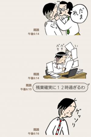 【アニメ・マンガキャラクリエイターズ】かりあげクン スタンプ (7)