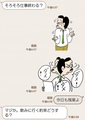 【アニメ・マンガキャラクリエイターズ】かりあげクン スタンプ (3)