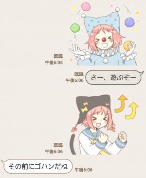【萌えクリエイターズスタンプ】ねこみみっこネココ 4 スタンプ (4)