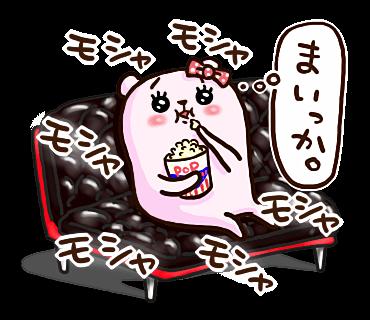 ぷるくまちゃん ラブラブファイヤー☆