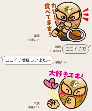 【企業マスコットクリエイターズ】マスクドココイチ スタンプ (4)