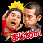 【限定無料スタンプ】服と笑い!ユニクロ×M-1グランプリ スタンプ(2015年11月30日まで)