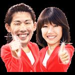 【限定無料スタンプ】高橋尚子 & 吉田沙保里 スタンプ(2015年12月07日まで)