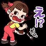 【無料スタンプ速報:隠しスタンプ】ペコちゃんSWEETSスタンプ(2016年02月08日まで)