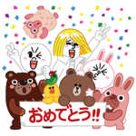 【隠し無料スタンプ】LINE ポコポコ スタンプ(2015年12月07日まで)