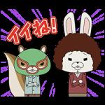【音付きスタンプ】紙兎ロペ 冬のしゃべるスタンプ(2016年02月13日まで)