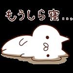 【無料スタンプ速報:隠しスタンプ】LINE BLOG×ねこぺん日和コラボ♪ スタンプ(2015年12月01日まで)