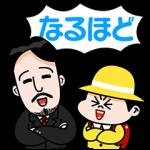【隠し無料スタンプ】LINE Rangers スタンプ(2015年12月25日まで)