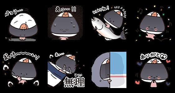 【無料スタンプ速報:隠しスタンプ】KIRIMIちゃん.が描いたスタンプ! スタンプ(2016年01月25日まで)