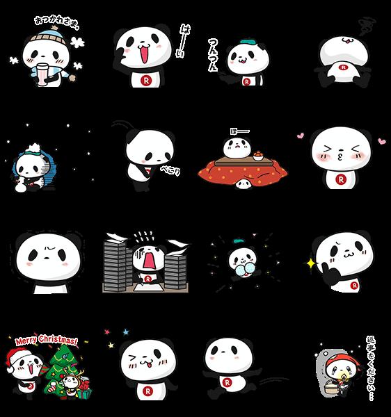 【無料スタンプ速報】お買いものパンダ スタンプ(2015年12月14日まで)