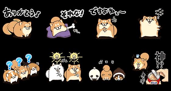 【無料スタンプ速報:隠しスタンプ】ボンレス犬とゆるくて楽しい会話しよ! スタンプ(2015年12月23日まで)