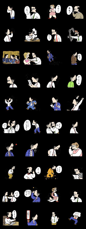 【アニメ・マンガキャラクリエイターズ】かりあげクン スタンプ