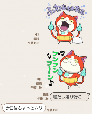 【音付きスタンプ】妖怪ウォッチ しゃべる名言スタンプ (3)