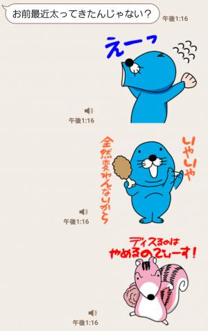 【音付きスタンプ】もっとしゃべっちゃう「ぼのぼの」スタンプ (4)