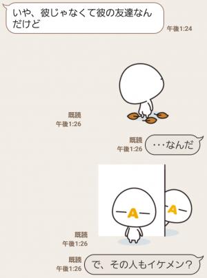【隠し無料スタンプ】ざっくぅ スタンプ(2016年01月04日まで) (8)