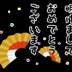 【クリエイターズスタンプランキング(12/29)】大人のお正月(年賀・申年)セット、そして、エリートバナナ・バナ夫 セレブなスタンプがランクイン!