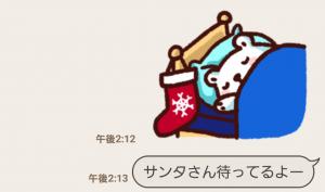 【公式スタンプ】Bac Bac's Diary It's Winter! スタンプ (7)