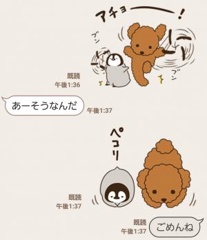 【隠し無料スタンプ】ファンケル×もじじ コラボスタンプ(2016年03月09日まで) (7)