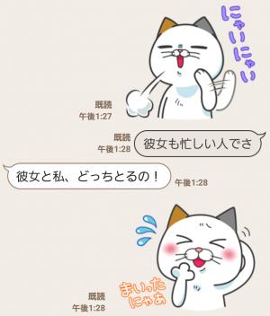 【限定無料スタンプ】タマ川 ヨシ子(猫)新作スタンプ第8弾♪ スタンプ(2016年01月11日まで) (11)