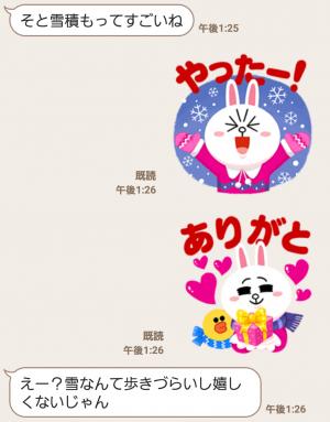 【隠し無料スタンプ】ルーレット限定冬のLINEキャラクターズ スタンプ(2016年01月05日まで) (16)