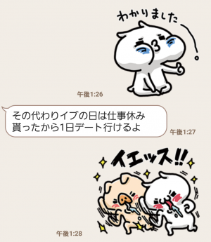 【隠し無料スタンプ】LIVEな気分マルダシリーズ スタンプ(2016年01月05日まで) (9)
