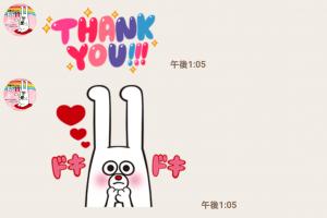 【限定無料スタンプ】BS11公式キャラクターじゅういっちゃん スタンプ(2016年01月04日まで) (4)