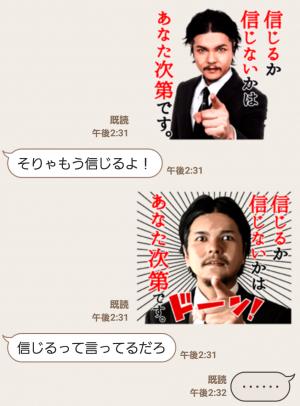 【芸能人スタンプ】Mr.都市伝説 関暁夫 スタンプ (5)