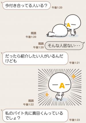 【隠し無料スタンプ】ざっくぅ スタンプ(2016年01月04日まで) (6)