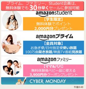 【限定無料スタンプ】アマゾンポチスタンプ(2016年01月04日まで) (4)
