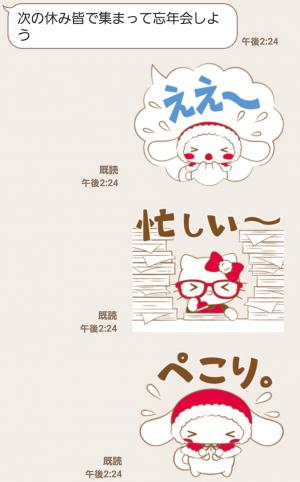 【公式スタンプ】サンリオキャラクターズ ふわもこな冬♪ スタンプ(2016年02月13日まで) (3)